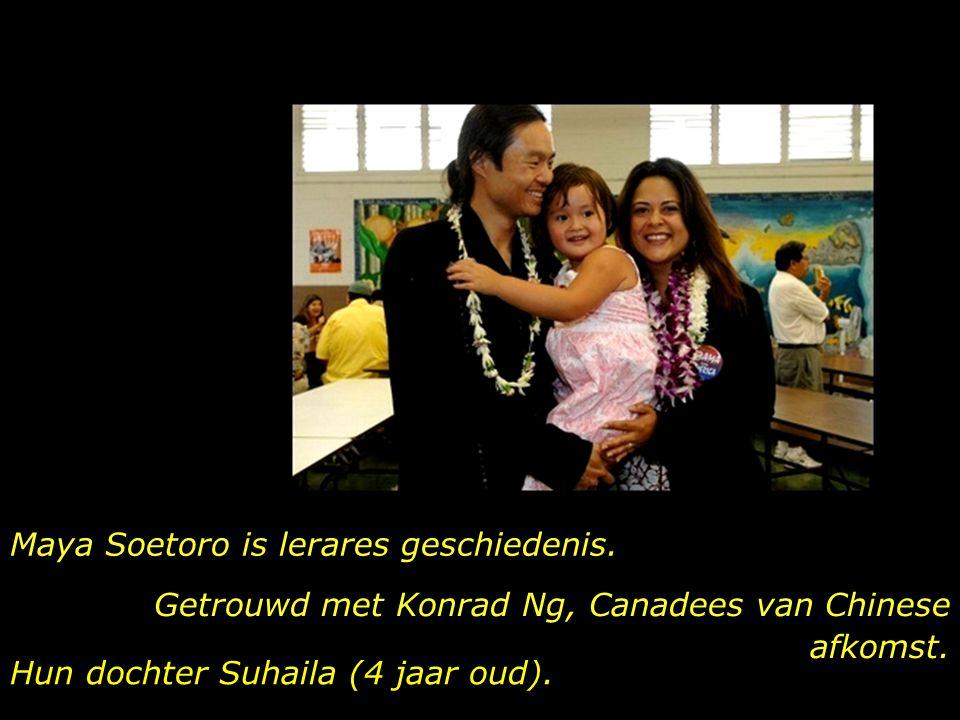 Barack Obama en zijn zus Maya, met hun beider gezinnen.