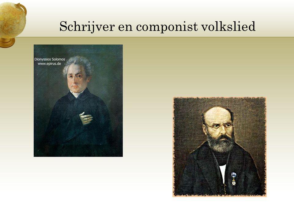 Schrijver en componist volkslied