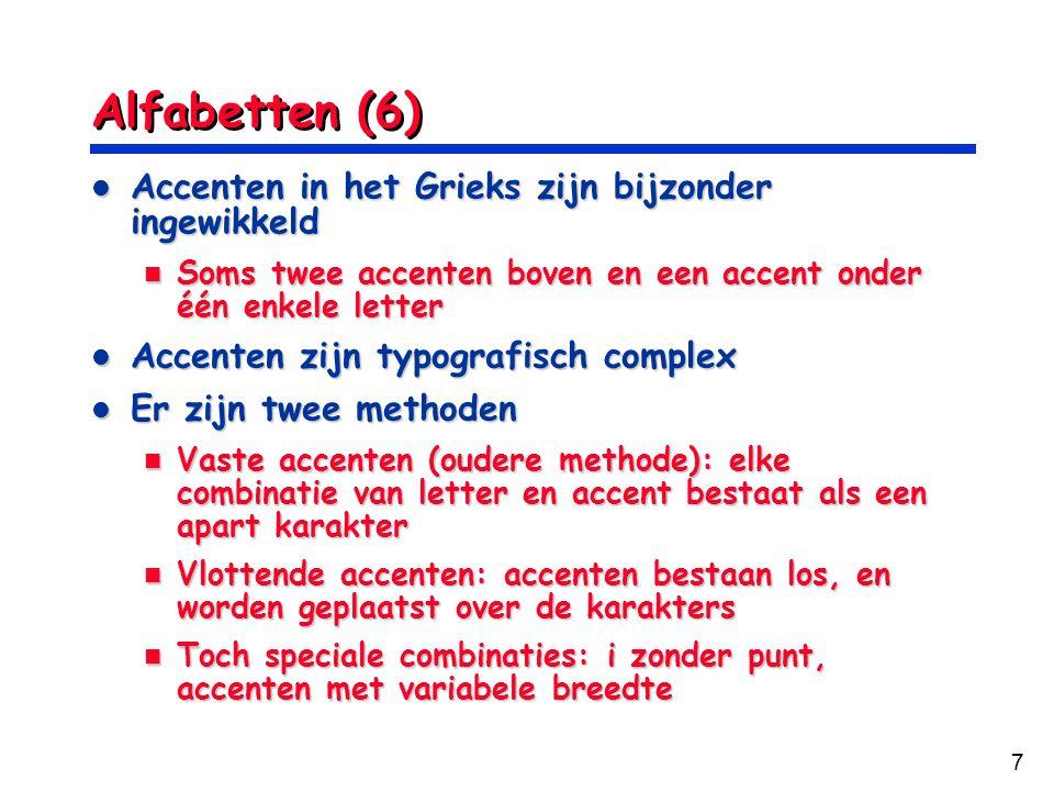 18 Lettersoorten (7) Arial Arial Klassieke schreefloze letter, variabele letter- breedte, constante stokbreedte, cursief is zelfde ontwerp Klassieke schreefloze letter, variabele letter- breedte, constante stokbreedte, cursief is zelfde ontwerp ABCDEFGHIJKLMNOPQRSTUVWXYZ abcdefghijklmnopqrstuvwxyz ABCDEFGHIJKLMNOPQRSTUVWXYZ abcdefghijklmnopqrstuvwxyz ABCDEFGHIJKLMNOPQRSTUVWXYZ abcdefghijklmnopqrstuvwxyz ABCDEFGHIJKLMNOPQRSTUVWXYZ abcdefghijklmnopqrstuvwxyz