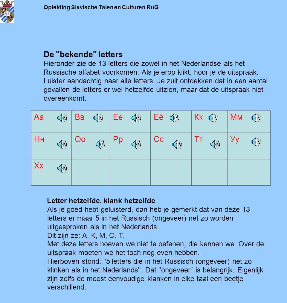 Opleiding Slavische Talen en Culturen RuG Drukletters en schrijfletters Net als het Latijnse alfabet, kent het Russische een onderscheid tussen druk- en schrijfletters, en tussen hoofd- en kleine letters.