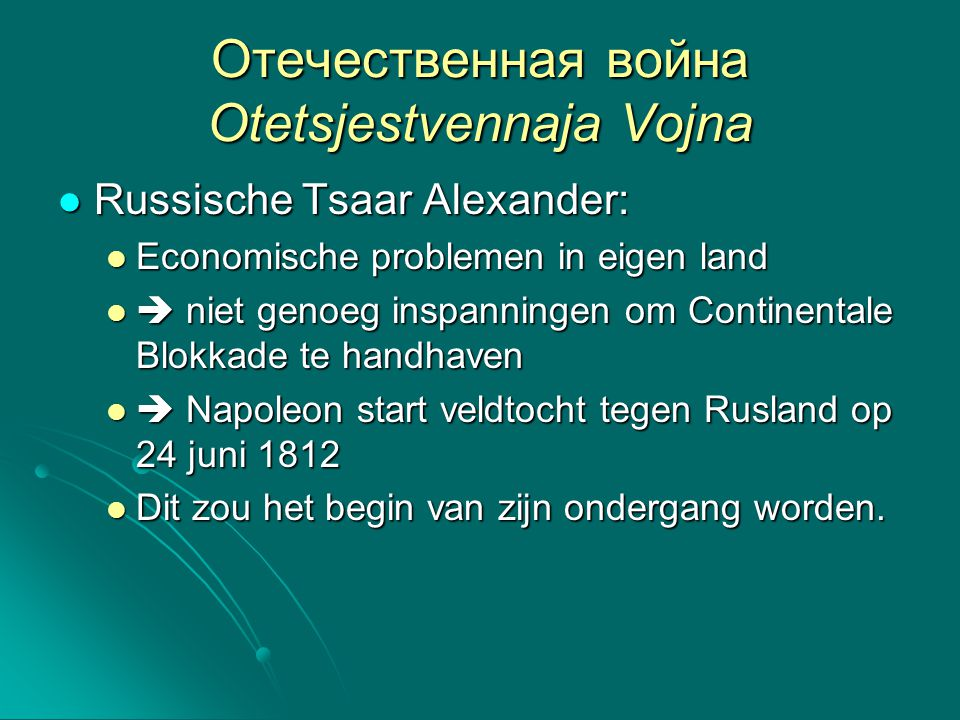 Russische Tsaar Alexander: Russische Tsaar Alexander: Economische problemen in eigen land Economische problemen in eigen land  niet genoeg inspanning