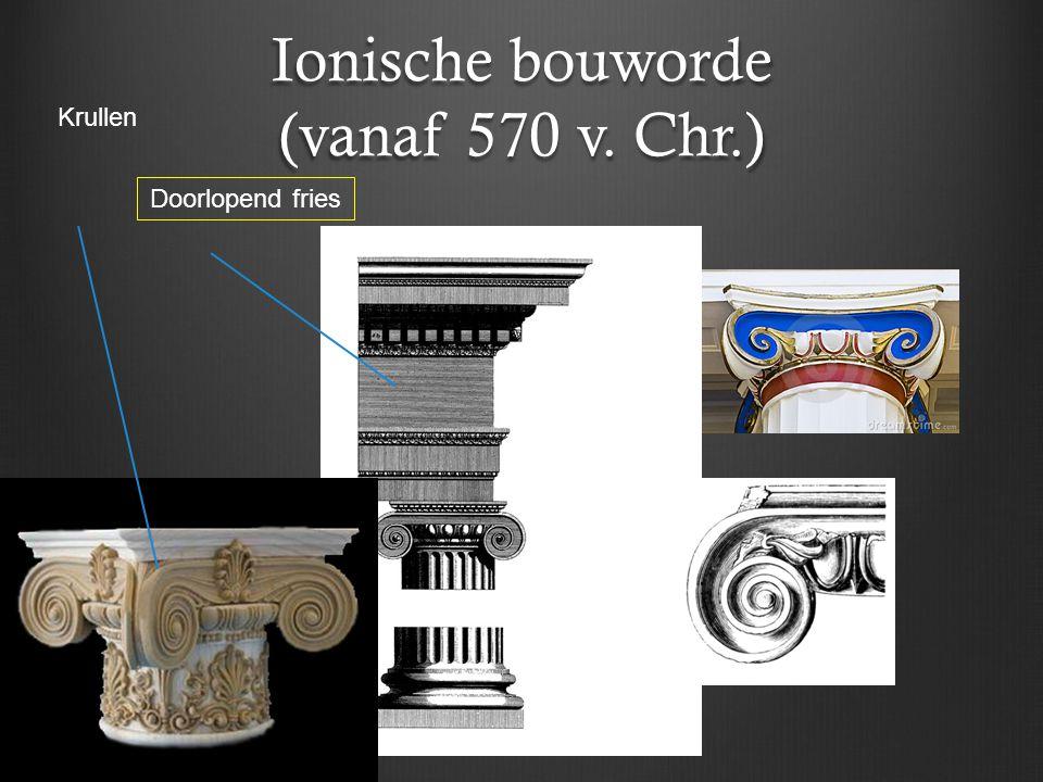 Ionische bouworde (vanaf 570 v. Chr.) Krullen Doorlopend fries