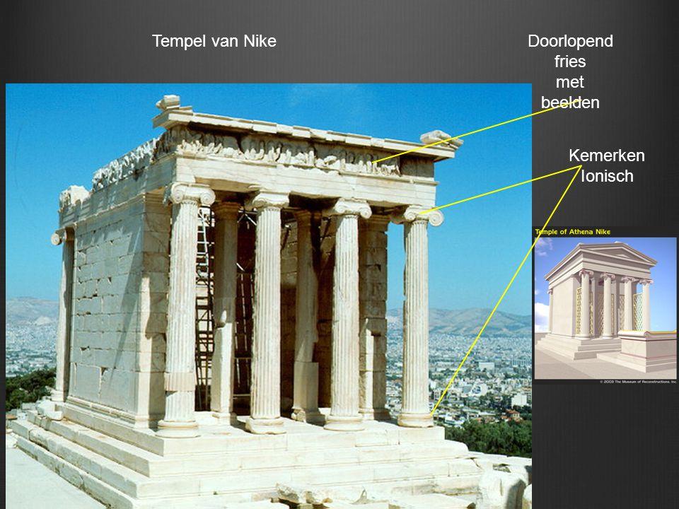 Tempel van NikeDoorlopend fries met beelden Kemerken Ionisch