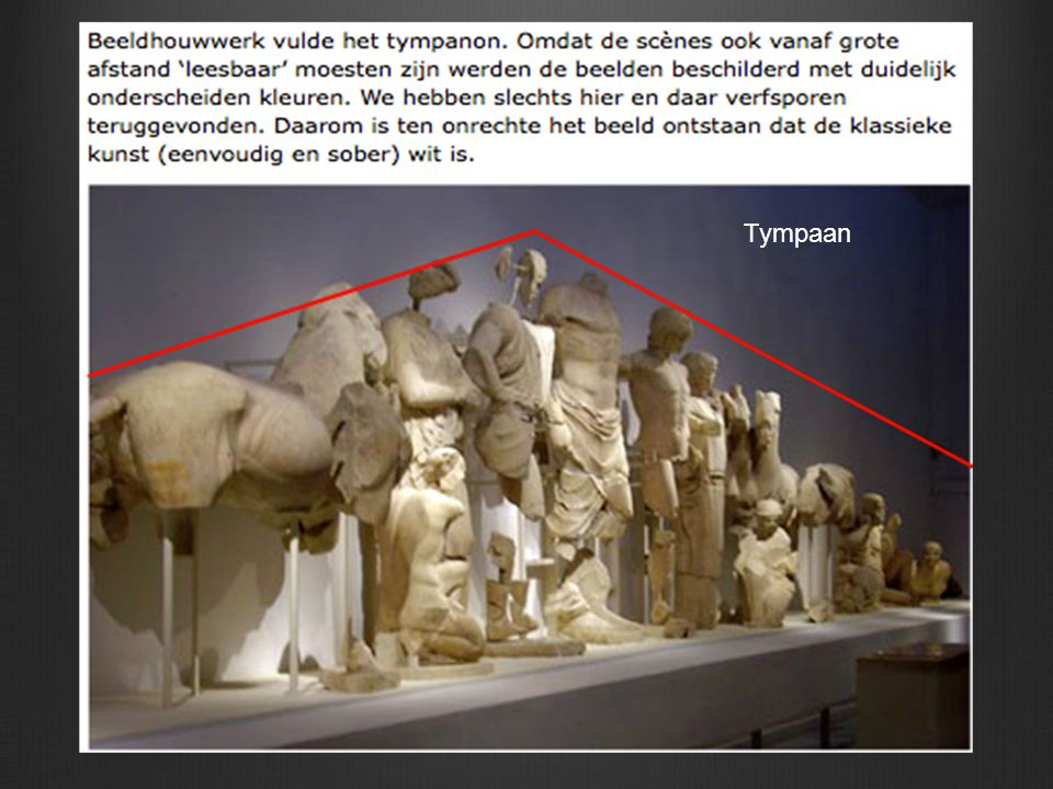 TrigliefenMetope: gebeeldhouwd reliëf architraaf