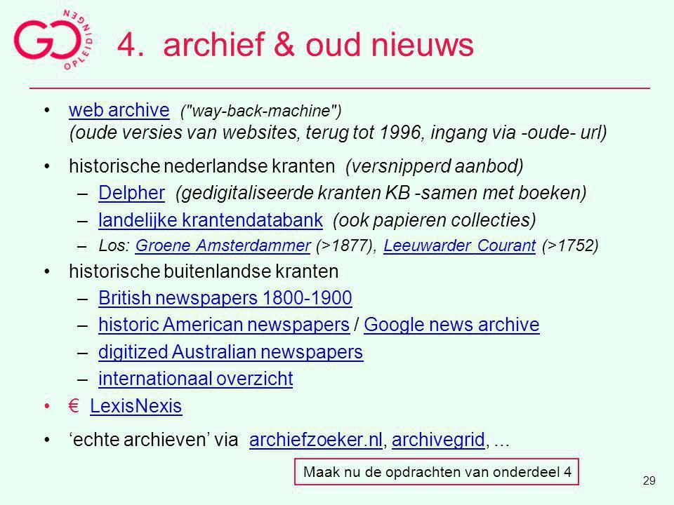 4.archief & oud nieuws web archive (