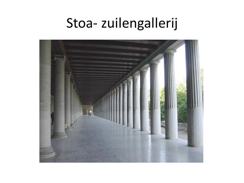 Stoa- zuilengallerij