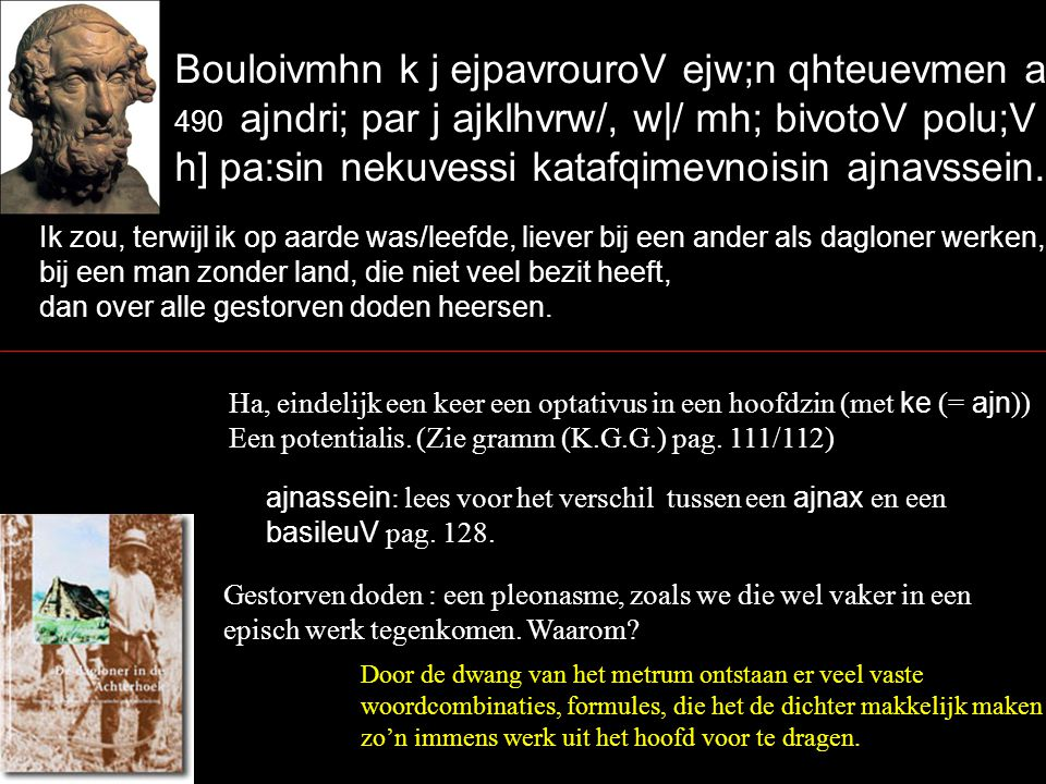 Bouloivmhn k j ejpavrouroV ejw;n qhteuevmen a[llw/, 490 ajndri; par j ajklhvrw/, w|/ mh; bivotoV polu;V ei[h, h] pa:sin nekuvessi katafqimevnoisin ajnavssein.