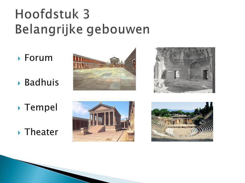  Forum  Badhuis  Tempel  Theater