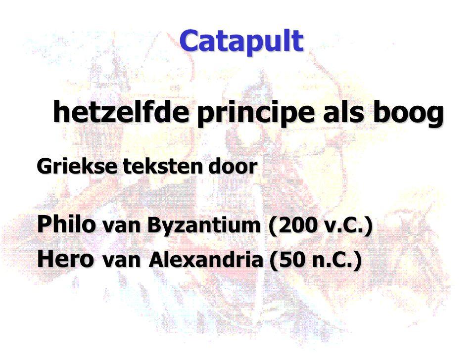 Catapult hetzelfde principe als boog Griekse teksten door Philo van Byzantium (200 v.C.) Hero van Alexandria (50 n.C.)