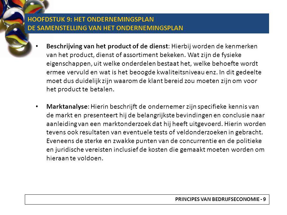 Beschrijving van het product of de dienst: Hierbij worden de kenmerken van het product, dienst of assortiment bekeken.