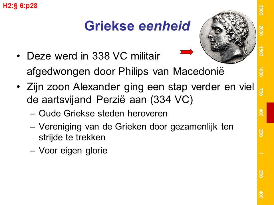 Griekse eenheid Deze werd in 338 VC militair afgedwongen door Philips van Macedonië Zijn zoon Alexander ging een stap verder en viel de aartsvijand Pe
