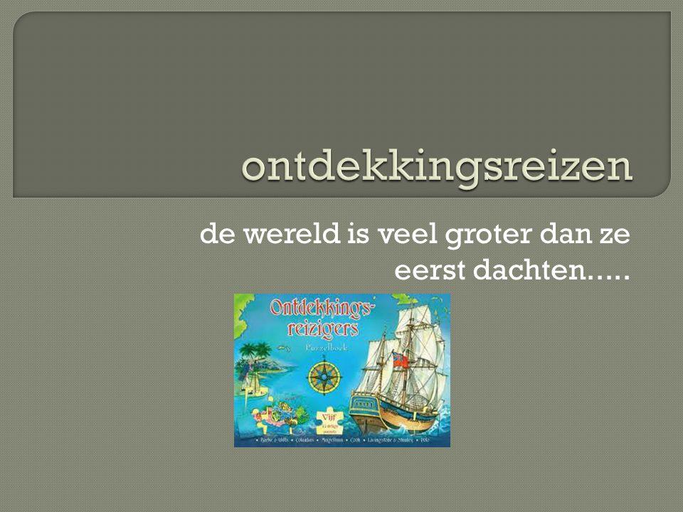 De Nederlandse Antillen waren van 15 december 1954 tot 10 oktober 2010 een land binnen het Koninkrijk der Nederlanden, bestaande uit zes eilanden in de Caraïbische Zee die tot twee eilandengroepen van de Kleine Antillen behoorden.