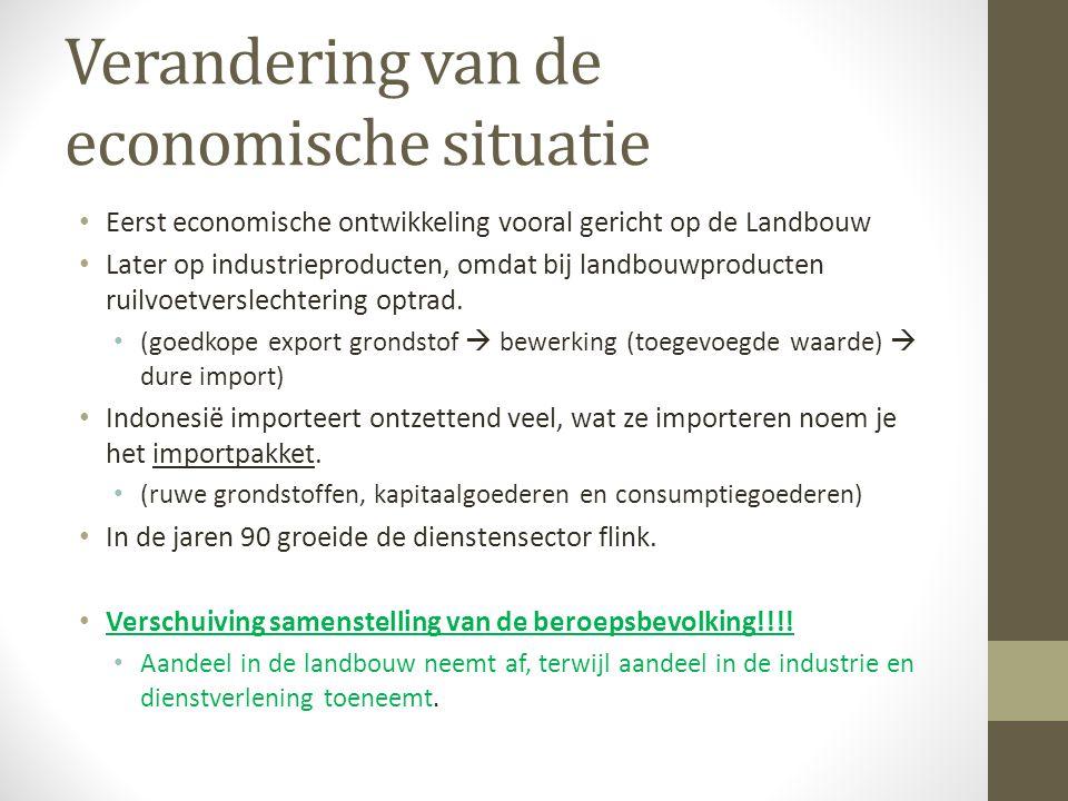 Betalings- handelsbalans Handelsbalans: De waardeverhouding tussen de totale invoer van een land en de totale uitvoer NL staat +7% dat betekent dat NL meer exporteert dan importeert.