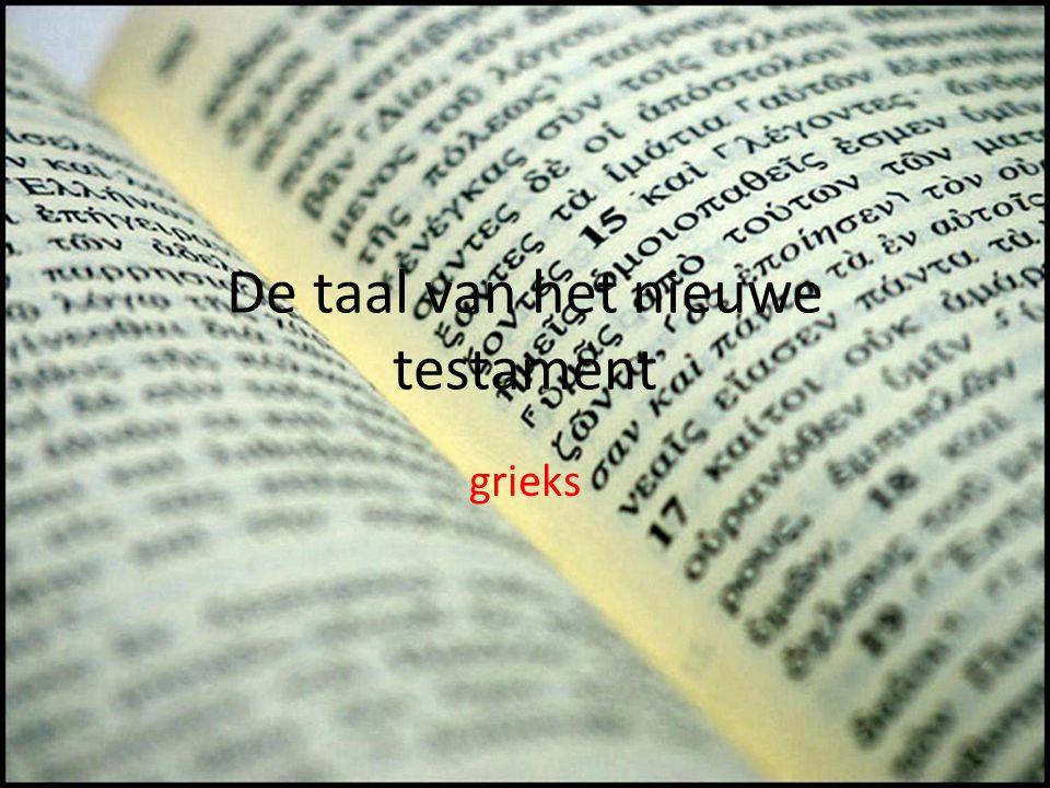 De taal van het nieuwe testament grieks