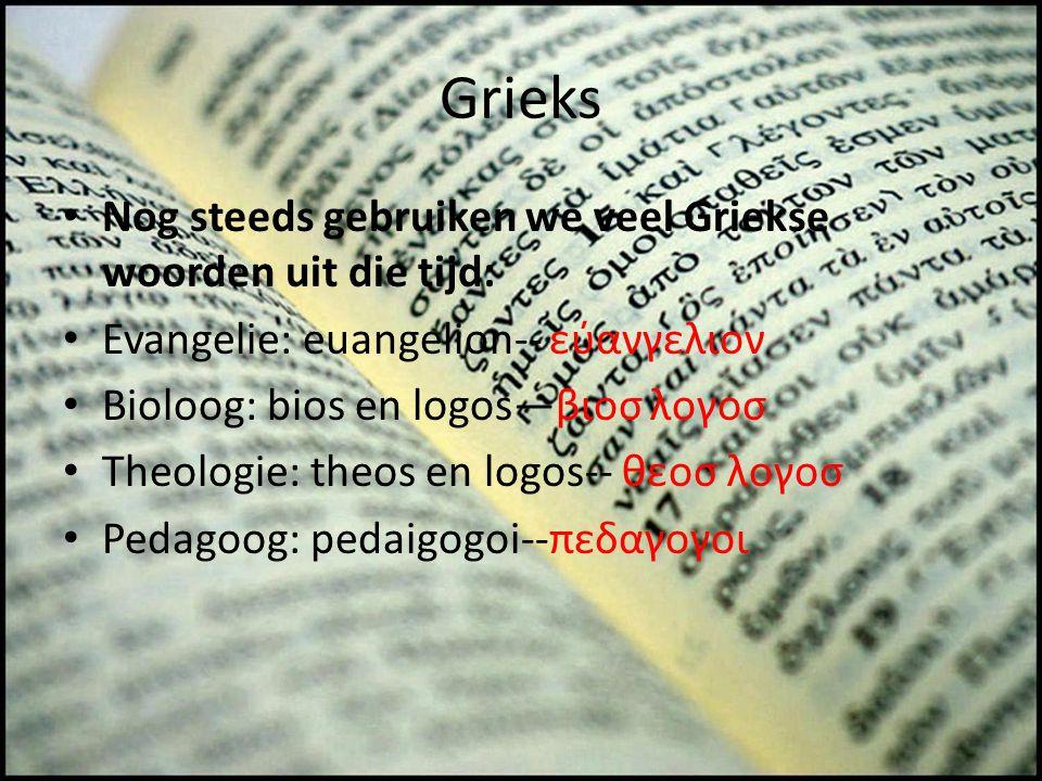 Grieks Nog steeds gebruiken we veel Griekse woorden uit die tijd: Evangelie: euangelion-- εύανγελιον Bioloog: bios en logos—βιοσ λογοσ Theologie: theo
