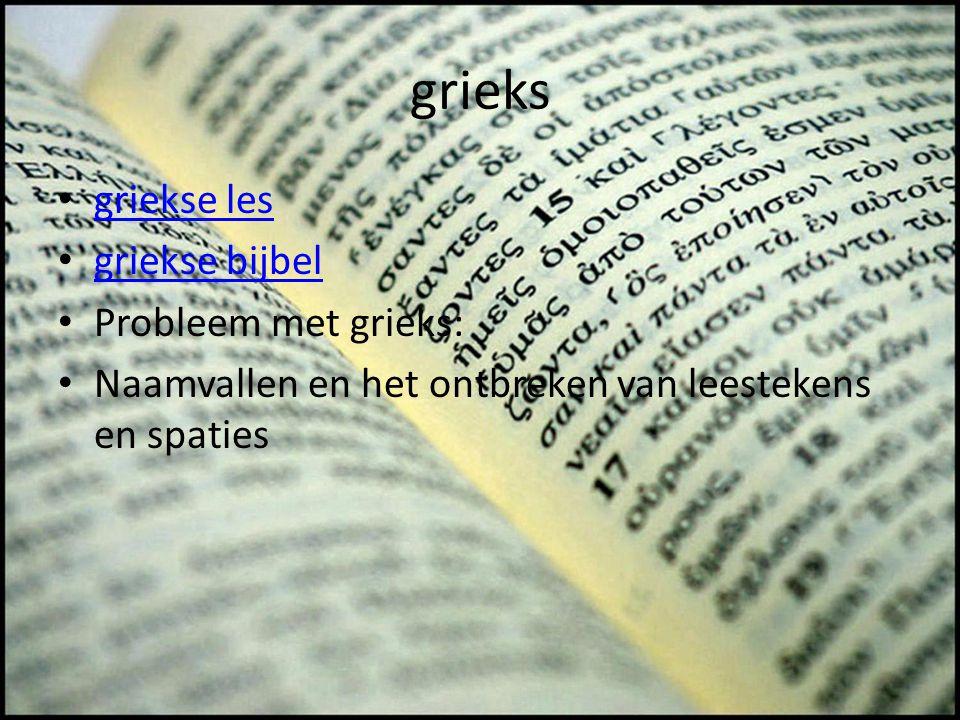 grieks griekse les griekse bijbel Probleem met grieks: Naamvallen en het ontbreken van leestekens en spaties