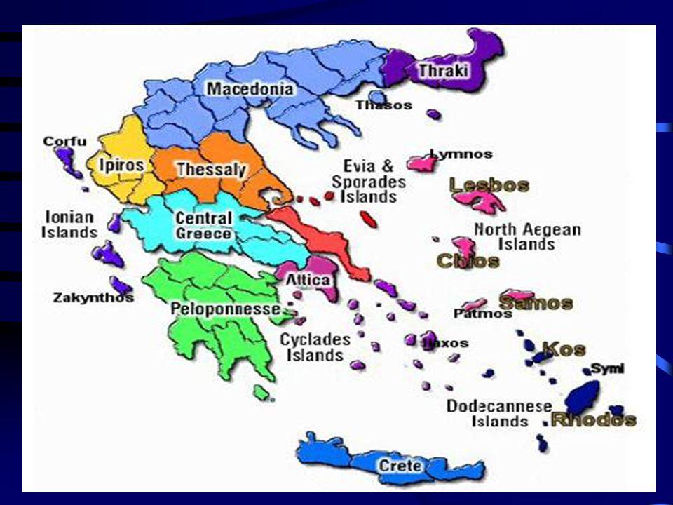 1.Nu. Albanië, Macedonië, Bulgarije, Turkije.