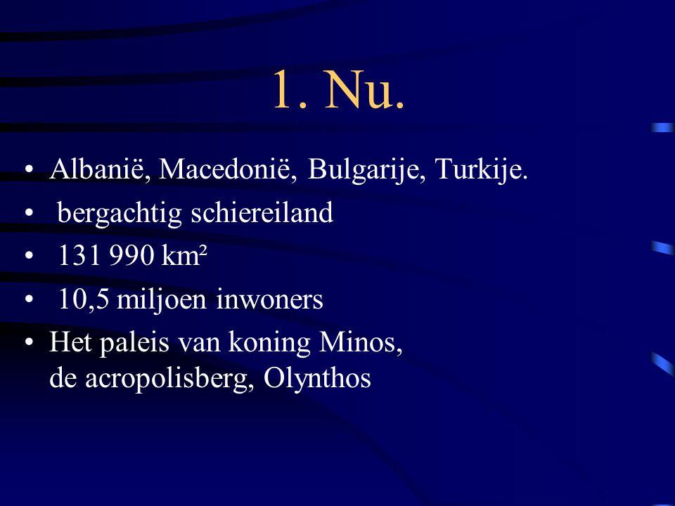 2.Waarom leren we over de Grieken.