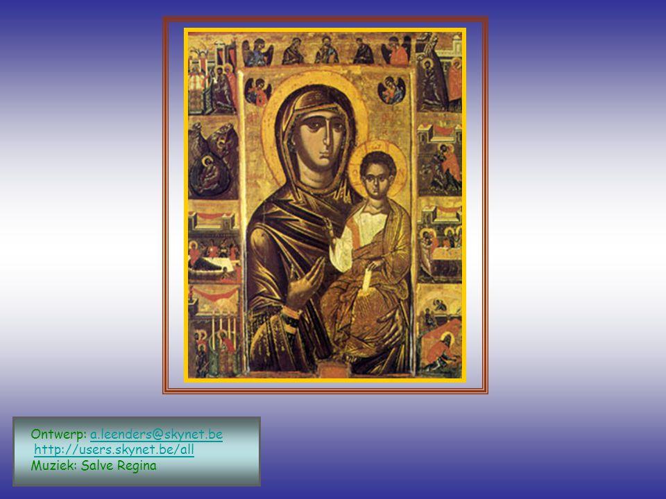 Naar de oorspronkelijke tekst van Efrem (306-373), dichter te Edessa, Syrië. U bent onze enige hoop, ons veilig houvast bij God, wie alle eer toekomt