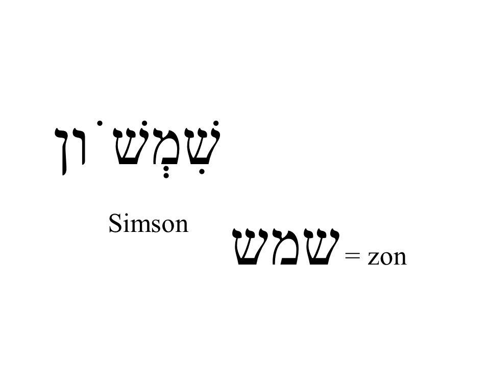 שִׁמְשֹׁון Simson שמ = naam שן = tand, tweede