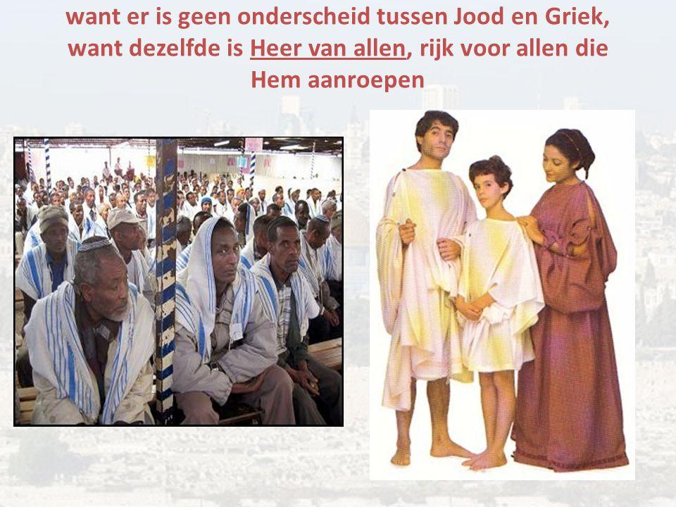 'want ik getuig tot hen, dat zij ijver voor God hebben, maar niet in overeensteming met erkenning' Romeinen 10:2