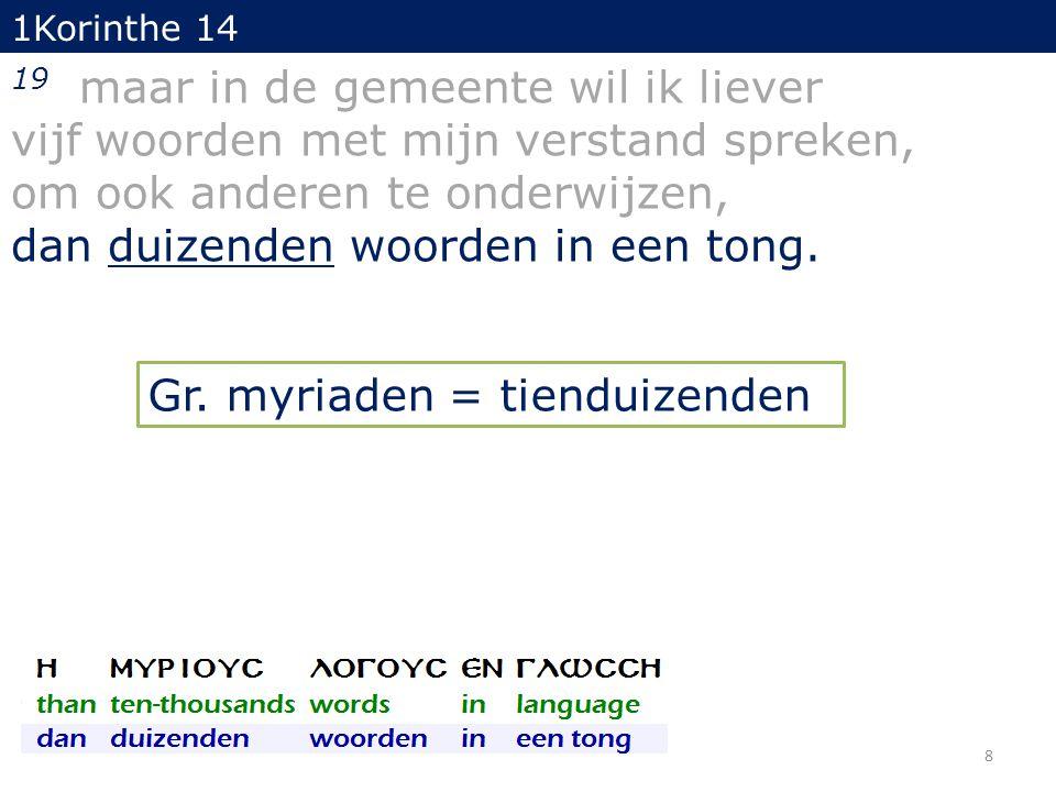 1Korinthe 14 22 Derhalve zijn de tongen een teken niet voor hen, die geloven, maar voor de ongelovigen; de profetie echter is niet voor de ongelovigen, maar voor hen, die geloven.