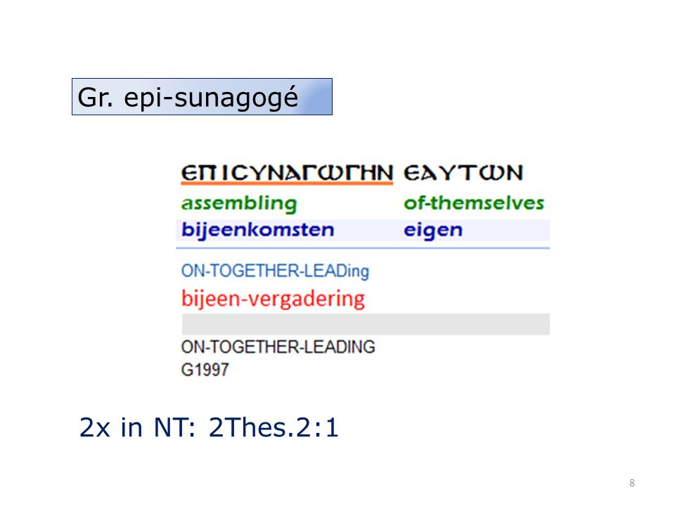 8 Gr. epi-sunagogé 2x in NT: 2Thes.2:1