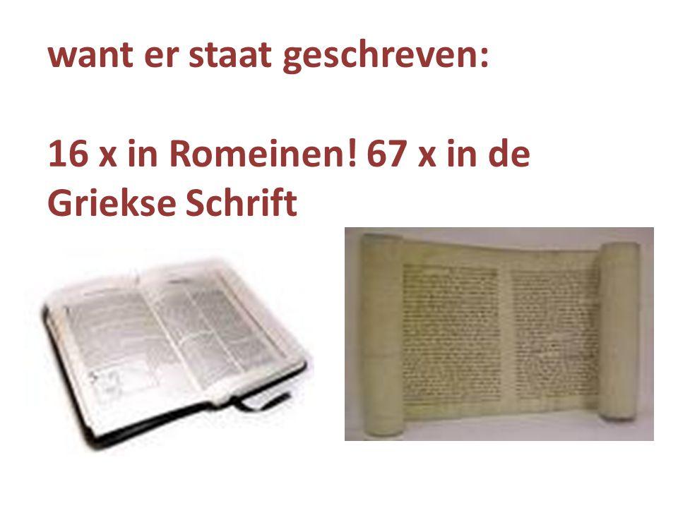 Mij komt de wraak toe, Ik zal het vergelden, zegt de Heer. (12:19) Deut. 32:35 ?