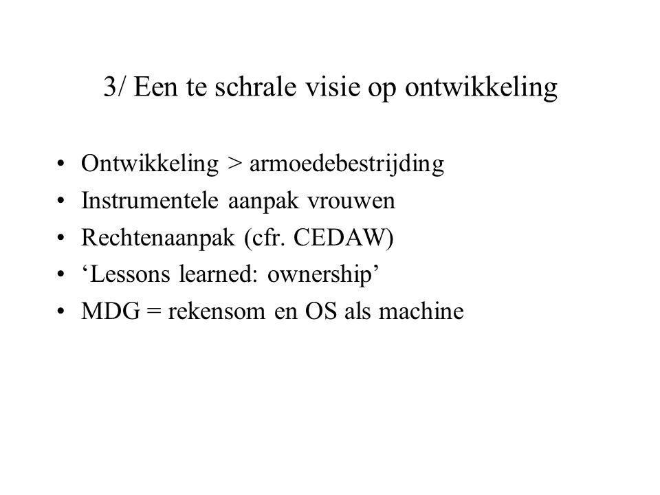 4/ Een te flexibele meetlat Mogelijkheid tot harmonisering, maar..