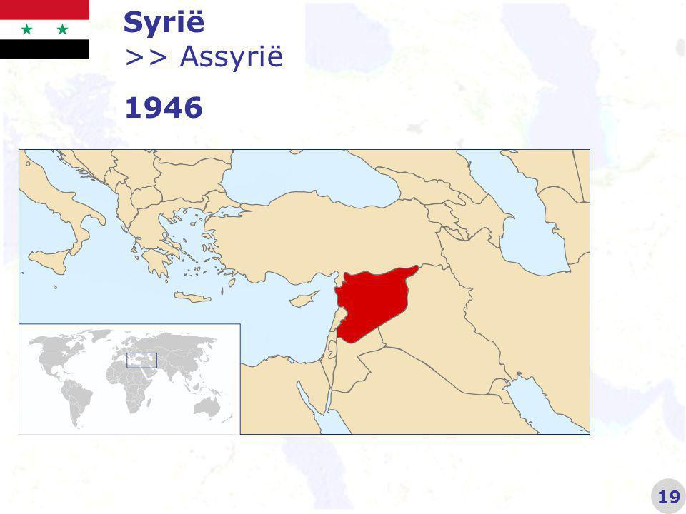 Syrië >> Assyrië 1946 19