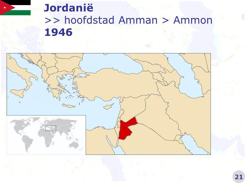Jordanië >> hoofdstad Amman > Ammon 1946 21