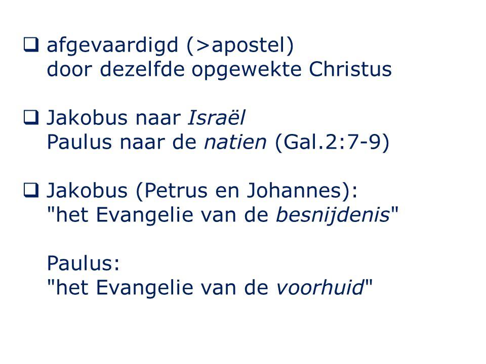 Deze studie: Paulus laatste ontmoeting met Jakobus (± 10 jaar later, rond 58-60 AD).