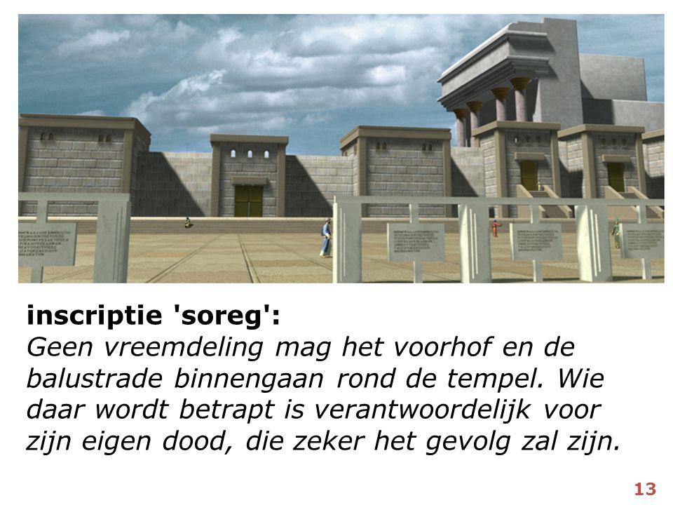 inscriptie soreg : Geen vreemdeling mag het voorhof en de balustrade binnengaan rond de tempel.