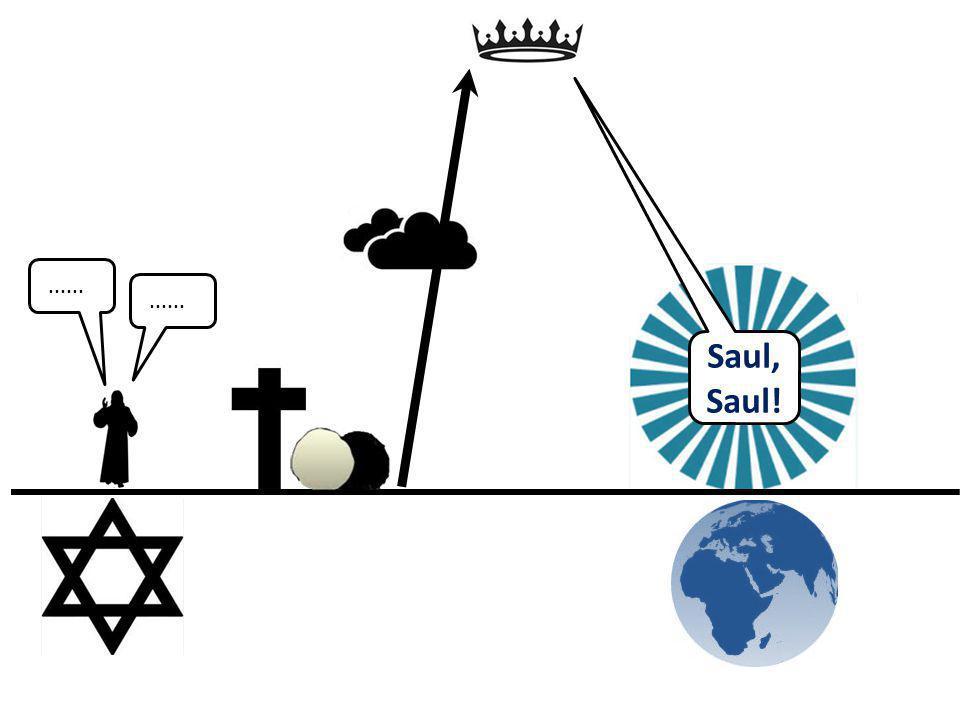 Saul, Saul!........