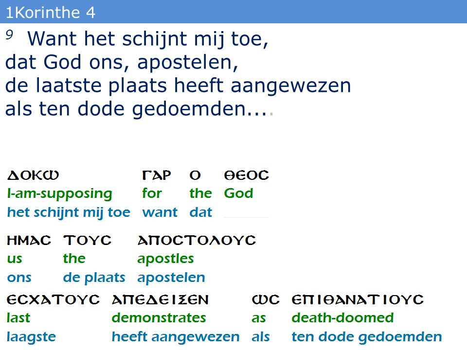 1Korinthe 4 9 Want het schijnt mij toe, dat God ons, apostelen, de laatste plaats heeft aangewezen als ten dode gedoemden.... 14