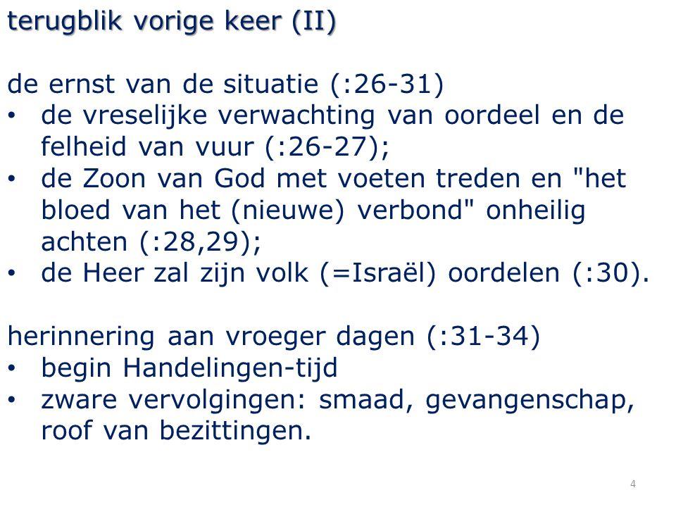 15 Hebreeën 10 38 en mijn rechtvaardige zal uit geloof leven; maar als hij nalatig wordt, dan heeft mijn ziel in hem geen welbehagen.