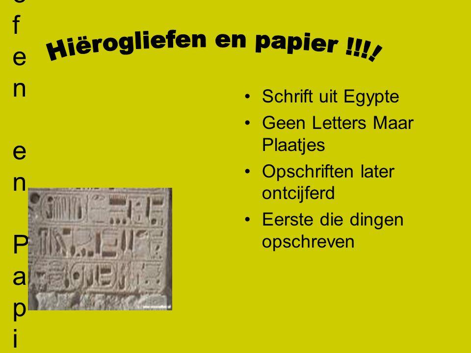 Hiërogliefen en Papier Hiërogliefen en Papier Schrift uit Egypte Geen Letters Maar Plaatjes Opschriften later ontcijferd Eerste die dingen opschreven