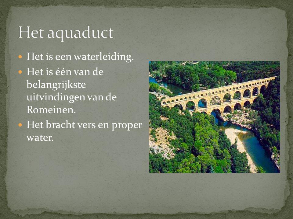 Het is een waterleiding.Het is één van de belangrijkste uitvindingen van de Romeinen.