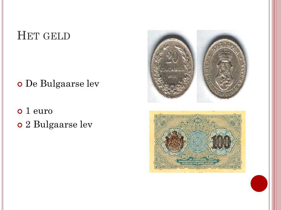 H ET GELD De Bulgaarse lev 1 euro 2 Bulgaarse lev
