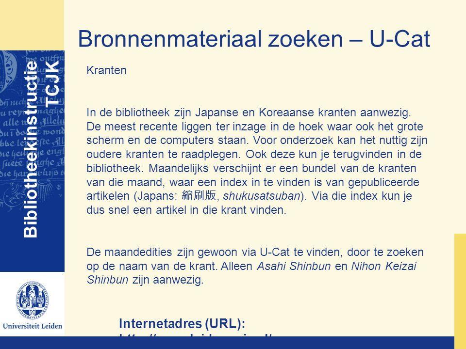 Bronnenmateriaal zoeken – U-Cat Bibliotheekinstructie TCJK Internetadres (URL): http://opac.leidenuniv.nl/ Kranten In de bibliotheek zijn Japanse en K