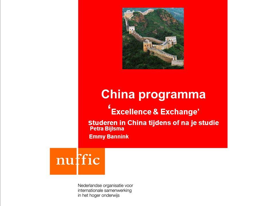 Inleiding  Het China programma is gebaseerd op een 'Memorandum of Understanding' tussen China en Nederland.