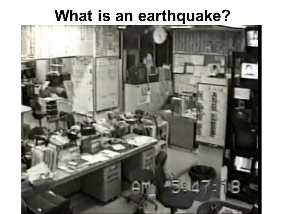 What is an earthquake?
