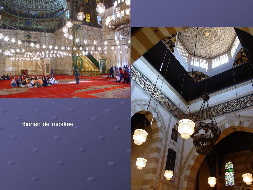 Binnen de moskee