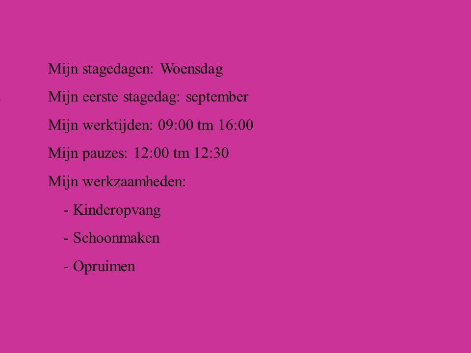 Studio perfect is een fitness centrum Adres: Ceintuurbaan 8-A 0570 633637 Plaats: Deventer **Wat voor bedrijf is het .