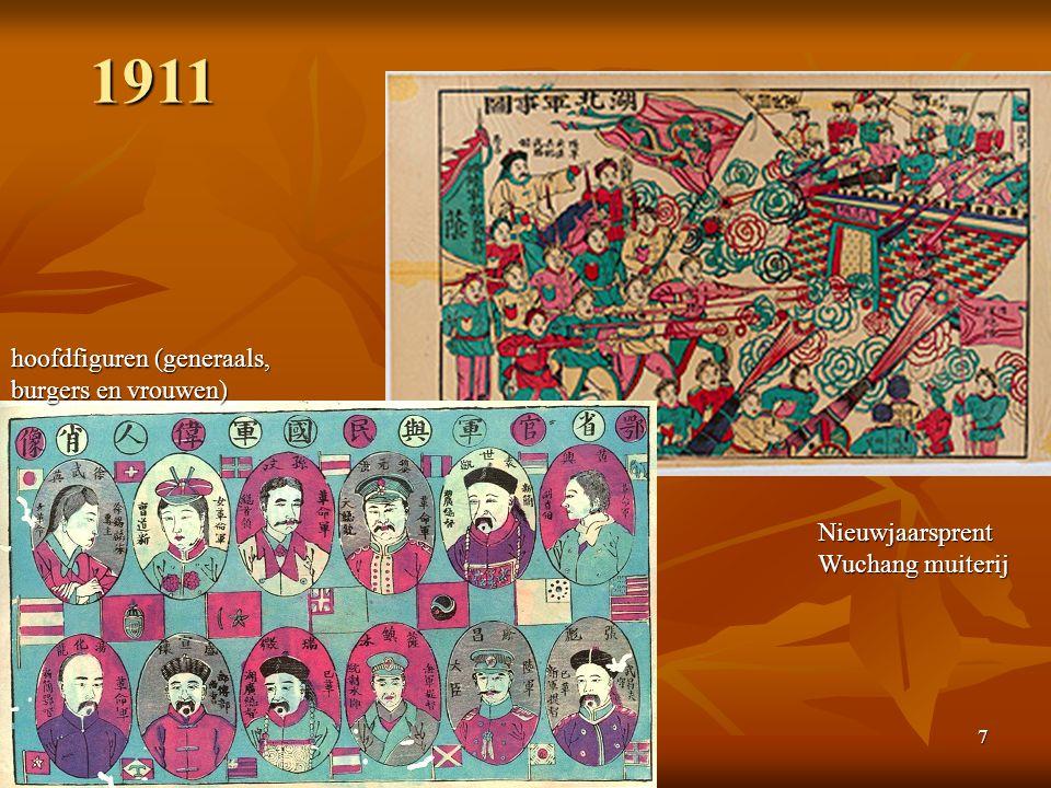 18 gebeurtenissen van 1911 onrust onrust deconfiture Shanghai bank met geld voor Sichuan spoorwegen: boze provinciale vergadering deconfiture Shanghai bank met geld voor Sichuan spoorwegen: boze provinciale vergadering muiterij Wuchang: stoken revolutionairen muiterij Wuchang: stoken revolutionairen onder meer moordpartij op Mandsjoes in Xi'an (op zich uitzondering) onder meer moordpartij op Mandsjoes in Xi'an (op zich uitzondering) hof bang en zoekt steun Yuan Shikai hof bang en zoekt steun Yuan Shikai slechte relatie Yuan en regent (vader Puyi) slechte relatie Yuan en regent (vader Puyi) Yuan wil leger niet commiteren aan repressie Yuan wil leger niet commiteren aan repressie Yuan gebruikt gelegenheid voor zichzelf Yuan gebruikt gelegenheid voor zichzelf hof geen relatie met provinciale vergaderingen hof geen relatie met provinciale vergaderingen geschiedenis als toeval geschiedenis als toeval