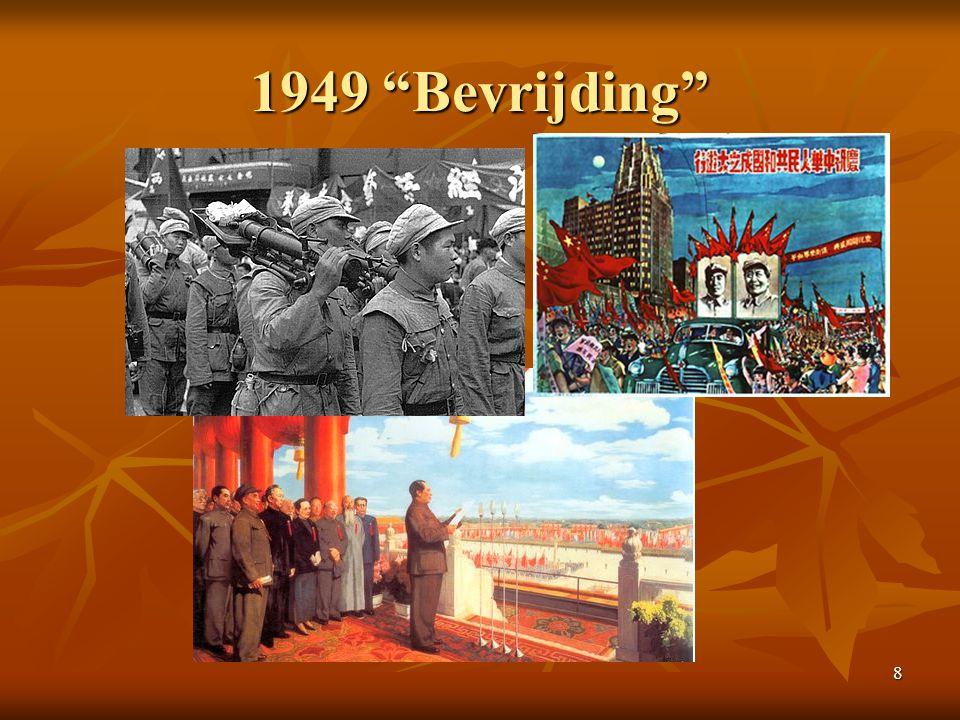 "8 1949 ""Bevrijding"""