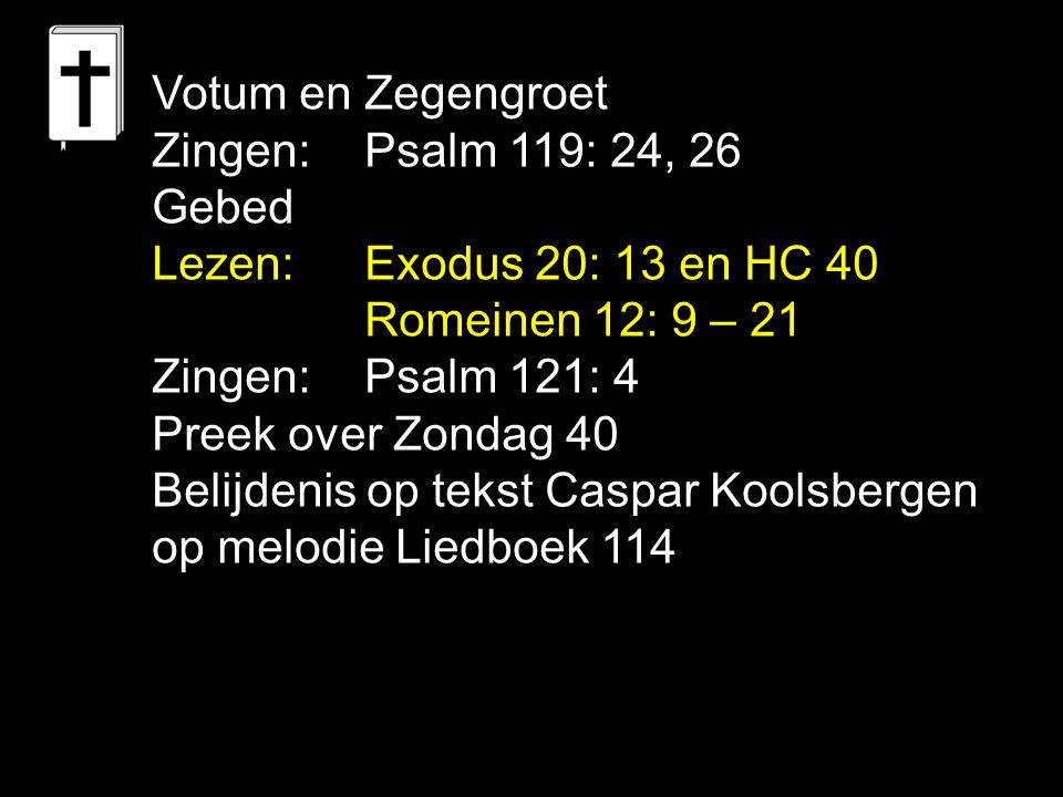 Psalm 121: 4 De HEER zal u steeds gadeslaan, Hij maakt het kwade goed, Hij is het die u hoedt.