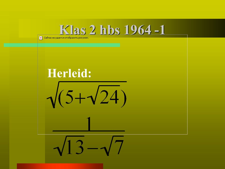 Ingangstoets TU Delft 2003/4 av2 2003-Score 26,5% 2004-Score 62%