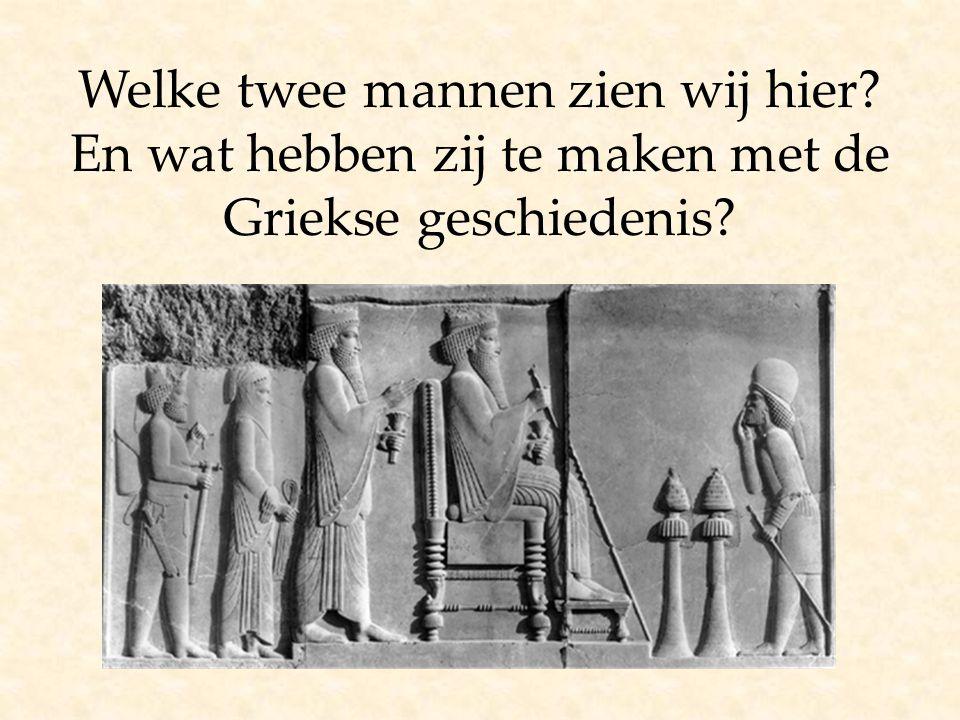 Welke twee mannen zien wij hier? En wat hebben zij te maken met de Griekse geschiedenis?