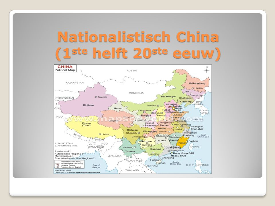 Nationalistisch China (1 ste helft 20 ste eeuw)